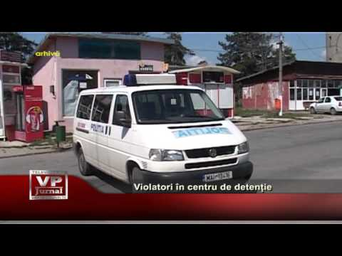 Violatori in centru de detentie