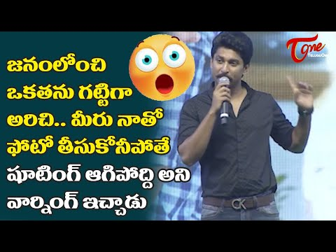 Natural Star Nani Emotional Speech at Tuck Jagadish Promotion Event | #01 | TeluguOne Cinema