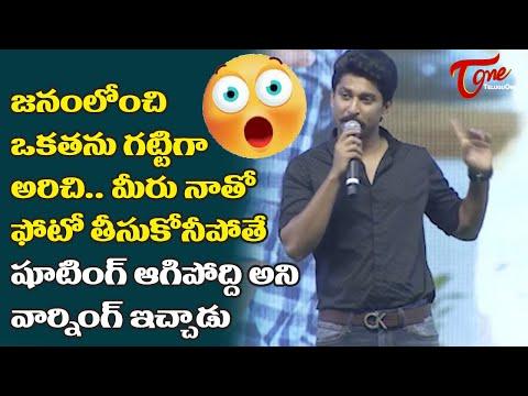Natural Star Nani Emotional Speech at Tuck Jagadish Promotion Event | #01 | TeluguOne Cinema