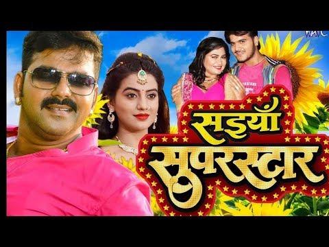 SAIYAN SUPERSTAR Pawan singh and Kallu MOVIE WAVE RELEASE 2018  HD