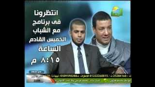 عمر الحنبلى والشاعر هشام الجخ يوم الخميس القادم 29-11-2012