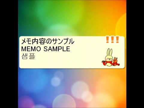 Video of Memo Pad Widget RABBIT Full