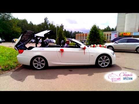 Кабриолет bmw свадьба фотка