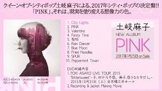 土岐麻子 / PINK