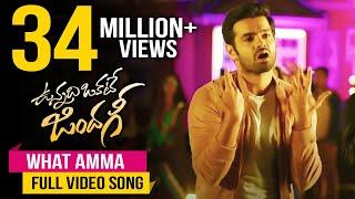 Video What Amma Full HD Video Song | Vunnadhi Okate Zindagi Songs | Ram | Anupama | Lavanya | DSP MP3, 3GP, MP4, WEBM, AVI, FLV Maret 2018