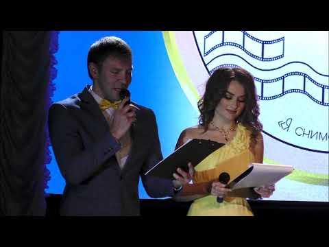 Торжественная церемония закрытия VII конкурса 12 декабря 2020 года