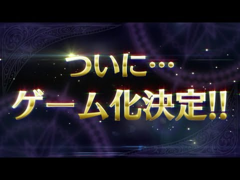 Little Witch Academia: Chamber of Time #3