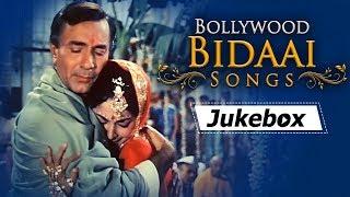 Video Bollywood Bidaai Songs (HD) - Bollywood's Top 10 Sad Wedding Songs MP3, 3GP, MP4, WEBM, AVI, FLV Oktober 2018