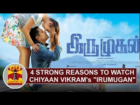 4-Strong-Reasons-to-watch-Chiyaan-Vikrams-Irumugan-Thanthi-TV