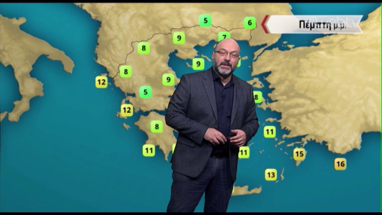 ΔΕΛΤΙΟ ΚΑΙΡΟΥ με τον Σάκη Αρναούτογλου 10.00 | 09/01/2020 | ΕΡΤ