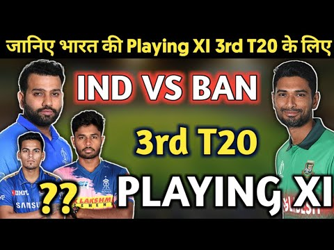 Ind vs Ban - India vs Bangladesh 3rd T20 Playing XI