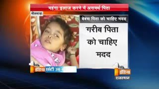 Bhilwara India  city photos : A child suffering to Keutel syndrome in Bhilwara| First India News