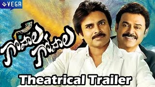 Nonton Gopala Gopala Theatrical Trailer   Venkatesh Pawan Kalyan   Latest Telugu Movie Trailer 2015 Film Subtitle Indonesia Streaming Movie Download