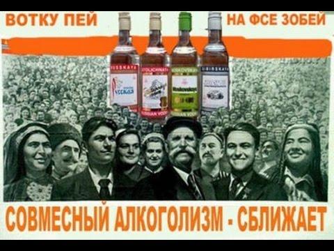 Анонимное лечение алкоголизма ч
