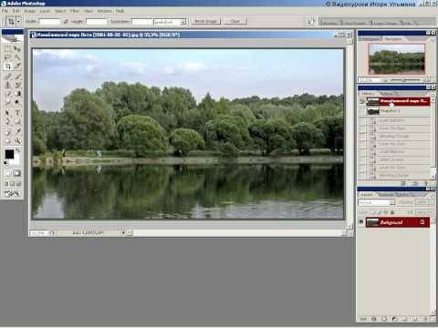 Как сделать фото с двойной экспозицией в фотошопе cs2