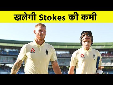Ben Stokes Massive Miss For Us Says Ollie Pope | ENG vs PAK | Sports Tak