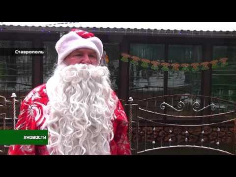 Дед Мороз в зоопарке парк Победы