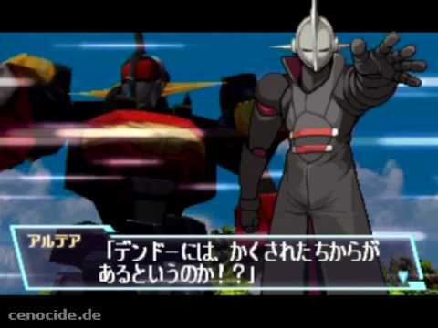 Gear Senshi Dendoh Videopreview Nr. 8