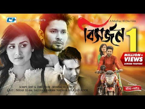 Bisorjon   Musical Shortfilm   Nirab Islam   Nadia   Ador   Imran   Shohel Raj