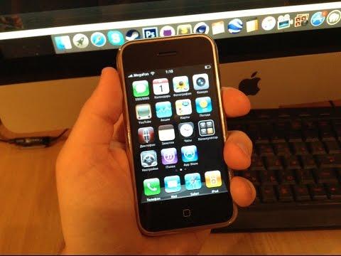 Обзор первого iPhone спустя 9 лет после релиза