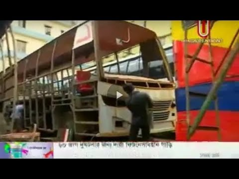 Reparing of buses without fitness ahead of Eid (26-05-2018)