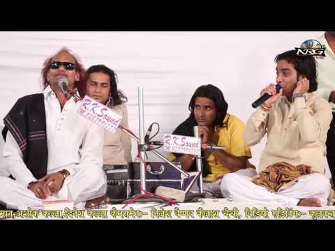 Video Moinuddin & Mahendra Singh Jugalbandi | Dekh Kar Ramji Ko Janak Nandini | Uday Mandir Jodhpur Live download in MP3, 3GP, MP4, WEBM, AVI, FLV January 2017