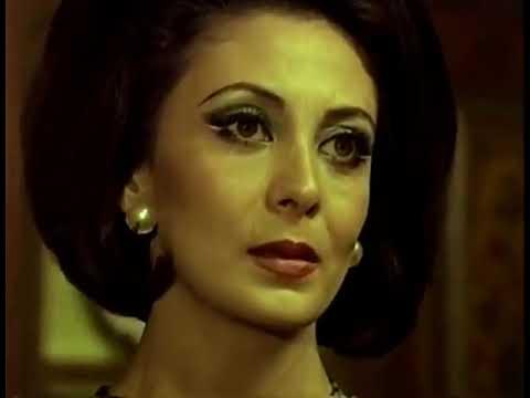 Sayyedat Al Aqmar Assawda 1971  فيلم سيدة الأقمار السوداء