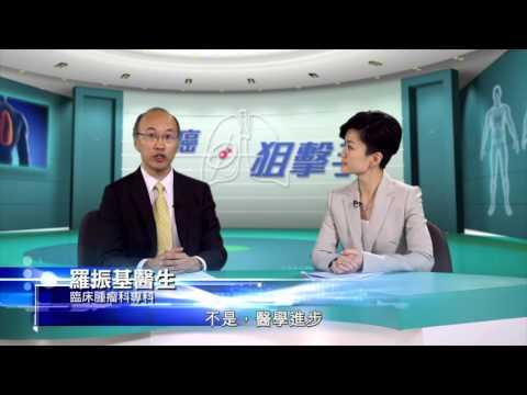 香港臨床腫瘤科學會《 ...