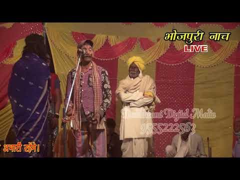 Video भवानी छापर नाच & भाग 01 & Bhawani Chhapar Nach Program & Part 01 download in MP3, 3GP, MP4, WEBM, AVI, FLV January 2017