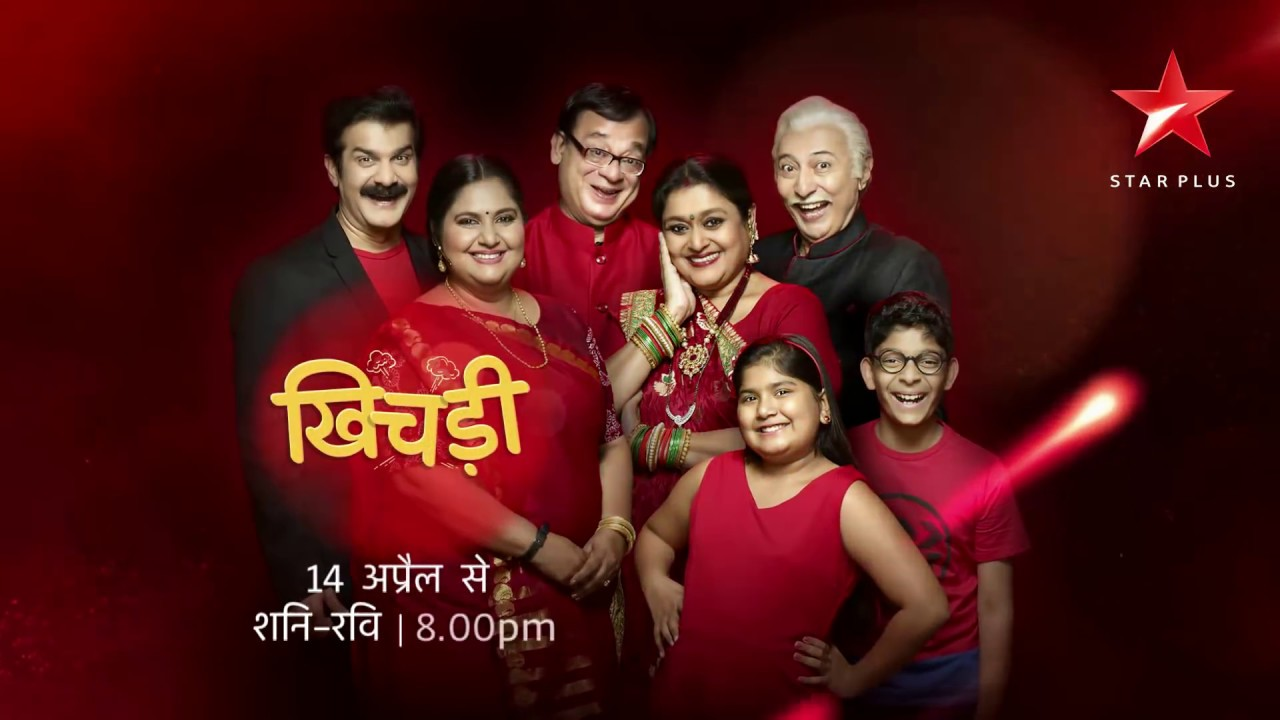 Khichdi | Waves Of Laughter
