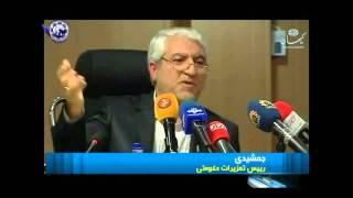 کیهان لندن لنزایران- قاچاق از منشأ رسمی وارد کشور میشود