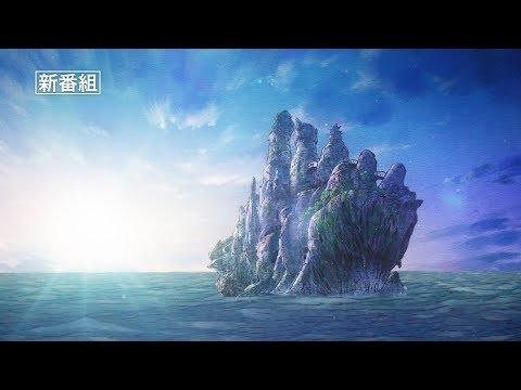 Kujira no Kora wa Sajou ni Utau (Children of the Whales) revela video promocional