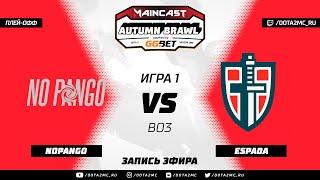 NoPangolier vs Espada (карта 1), MC Autumn Brawl, Плей-офф