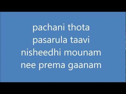 PACHANI THOTA FROM KADALI FULL SONG WITH LYRICS(HD 1080P)