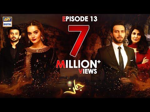 Jalan Episode 13 - Presented by Ariel [Subtitle Eng] - 9th September  2020 - ARY Digital