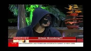 Video Terbaru 27 Pengakuan Brondong Langganan Artis Dan Ibu Pejabat Indonesia MP3, 3GP, MP4, WEBM, AVI, FLV Agustus 2018