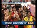 Watch 'Namo mehendi chaupal' organised in Allahabad