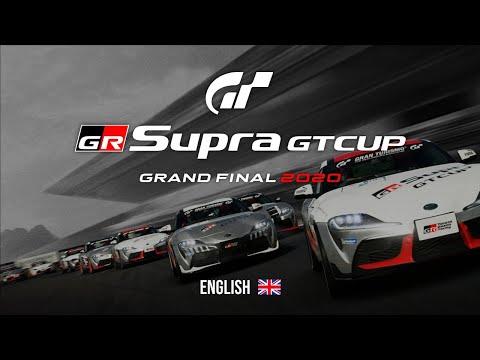 GR Supra GT Cup 2020 | Final