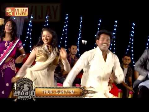 Atcham-Thavir--23rd-to-26th-June-2016--Promo-5
