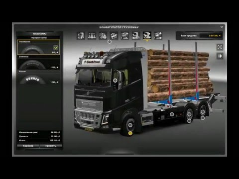 Volvo FH 2013 Timber 1.22