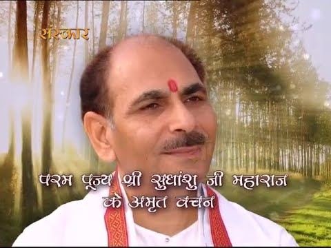 Video Amrit Vachan - Sudhanshu Ji Maharaj - Episode 1 download in MP3, 3GP, MP4, WEBM, AVI, FLV January 2017