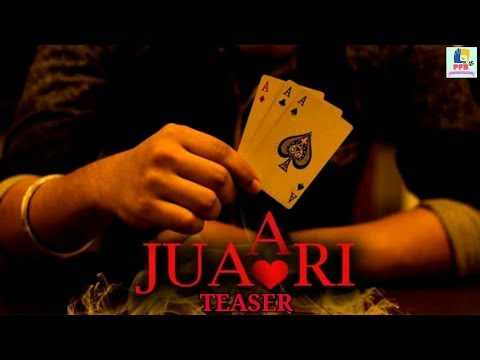 Juaari (জুয়ারি) | Official Teaser | New Bengali Short Film | Latest Short Film | PFB Studio | 2018
