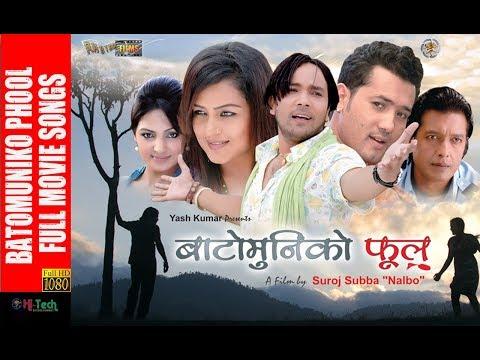 (Batomuniko Phool || Full Movie Songs || Rekha... 30 min)