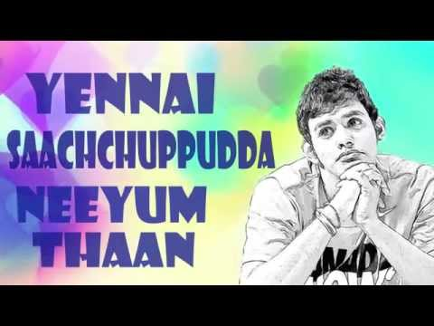 Mokkai song- Matheesan ft Tharshanan Trendy srilankan tamil gana song