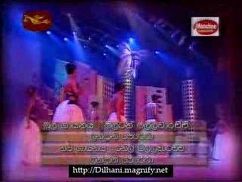Dilhani - dilhani and suraj mapa in 2007 ridi rayak song smanala raanak se! sung by indrani perera and late milton mallawarachchi . film: senakeliya. a pleasing perfor...