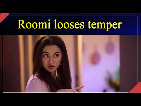 Roomi looses temper watching her sick father | Hania Aamir