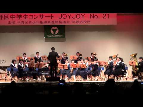 JOYJOYコンサート2015摂陽中学校「吹奏楽部」インザムード