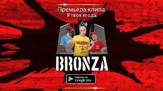 2rbina 2rista Твоя любовь pop music videos 2016