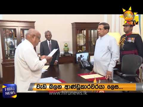 Cooray reappointed as Northern Governor