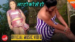 Latokosero (Comedy Song) by  Shreedevi Devkota Ft. Jyoti Magar & Raju Dhakal